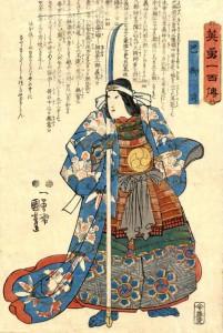 Samurai woman with naginata